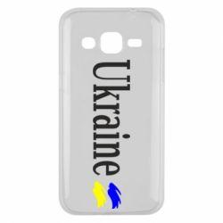 Чехол для Samsung J2 2015 Ukraine