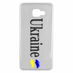 Чехол для Samsung A7 2016 Ukraine