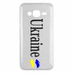 Чехол для Samsung J3 2016 Ukraine
