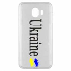 Чехол для Samsung J4 Ukraine