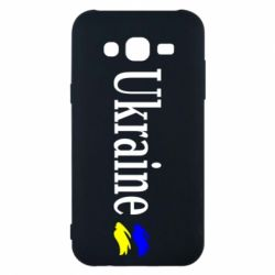 Чехол для Samsung J5 2015 Ukraine