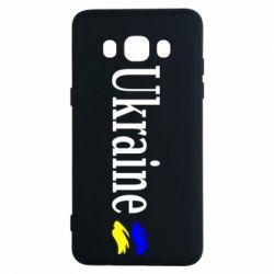 Чехол для Samsung J5 2016 Ukraine