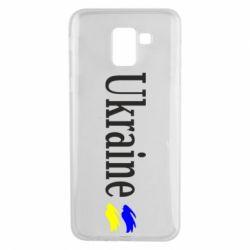 Чехол для Samsung J6 Ukraine