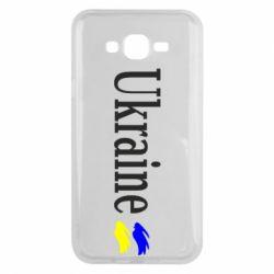 Чехол для Samsung J7 2015 Ukraine
