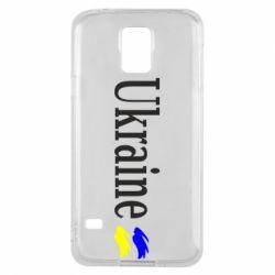 Чехол для Samsung S5 Ukraine