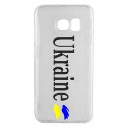 Чехол для Samsung S6 EDGE Ukraine