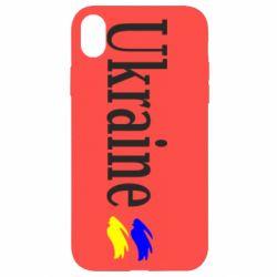 Чехол для iPhone XR Ukraine