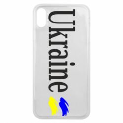 Чехол для iPhone Xs Max Ukraine