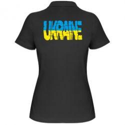 Женская футболка поло Ukraine - FatLine