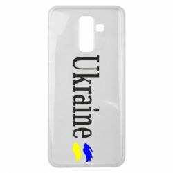 Чехол для Samsung J8 2018 Ukraine