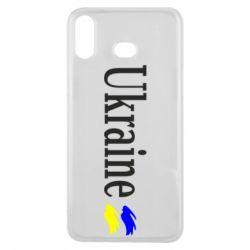 Чехол для Samsung A6s Ukraine