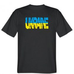 Мужская футболка Ukraine - FatLine