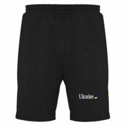 Мужские шорты Ukraine - FatLine