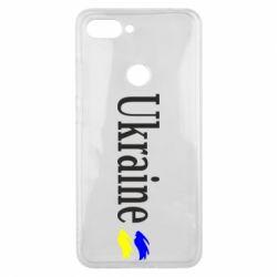 Чехол для Xiaomi Mi8 Lite Ukraine