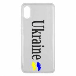 Чехол для Xiaomi Mi8 Pro Ukraine