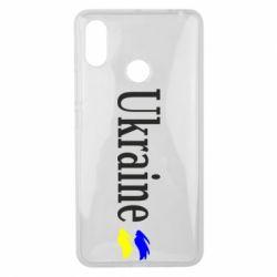 Чехол для Xiaomi Mi Max 3 Ukraine