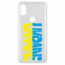 Чохол для Xiaomi Mi Mix 3 Ukraine