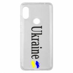 Чохол для Xiaomi Redmi Note Pro 6 Ukraine