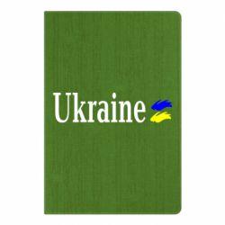 Блокнот А5 Ukraine