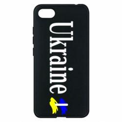 Чохол для Xiaomi Redmi 6A Ukraine
