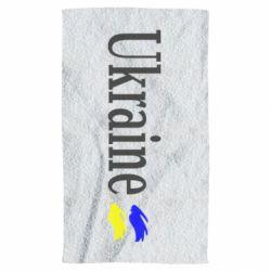 Полотенце Ukraine