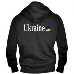 Мужская толстовка на молнии Ukraine - FatLine