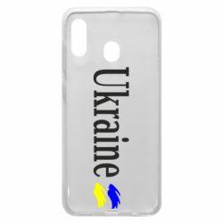 Чехол для Samsung A20 Ukraine