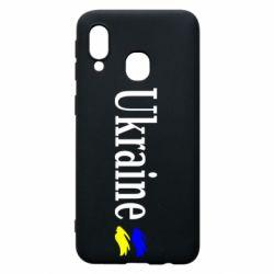 Чехол для Samsung A40 Ukraine