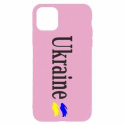 Чехол для iPhone 11 Ukraine
