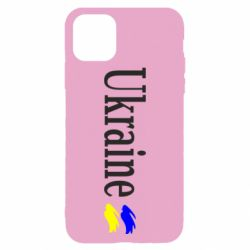 Чехол для iPhone 11 Pro Max Ukraine