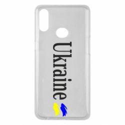 Чехол для Samsung A10s Ukraine