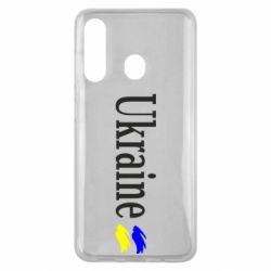 Чехол для Samsung M40 Ukraine