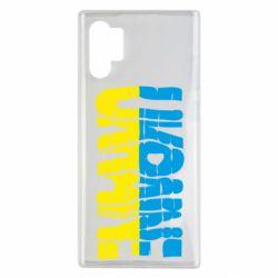 Чохол для Samsung Note 10 Plus Ukraine