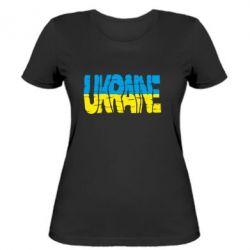 Женская футболка Ukraine - FatLine