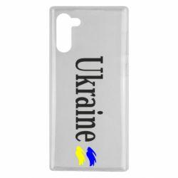 Чехол для Samsung Note 10 Ukraine