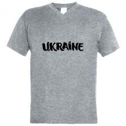 Мужская футболка  с V-образным вырезом Ukraine