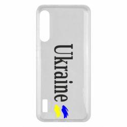 Чохол для Xiaomi Mi A3 Ukraine