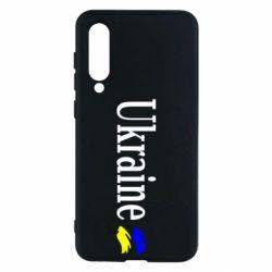 Чехол для Xiaomi Mi9 SE Ukraine