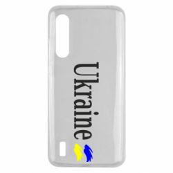 Чехол для Xiaomi Mi9 Lite Ukraine