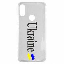 Чохол для Xiaomi Redmi Note 7 Ukraine