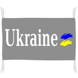 Флаг Ukraine