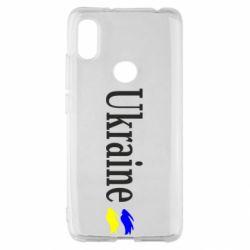 Чохол для Xiaomi Redmi S2 Ukraine