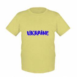 Детская футболка Ukraine