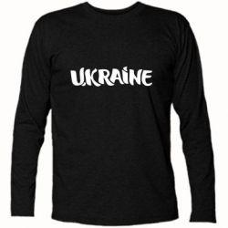 Футболка с длинным рукавом Ukraine