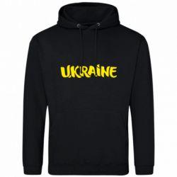 Мужская толстовка Ukraine