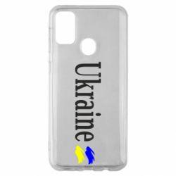 Чехол для Samsung M30s Ukraine