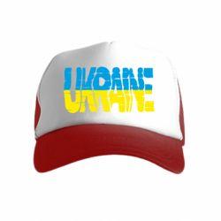 Дитяча кепка-тракер Ukraine