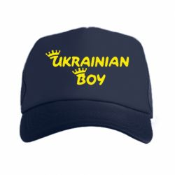 Кепка-тракер Ukrainian Boy - FatLine