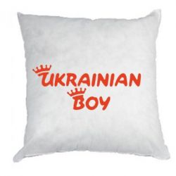 Подушка Ukrainian Boy - FatLine