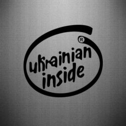 Наклейка Ukrainian inside - FatLine